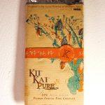 kit-kat-pure