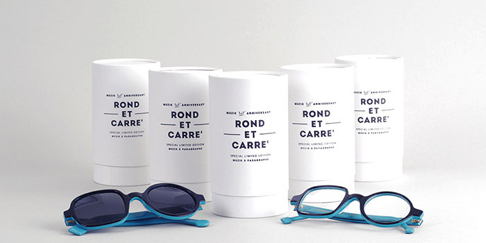 sunglasses packaging - cardboard sunglass box design